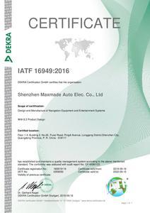 深圳市麦思美汽车电子有限公司 IATF16949中文证书.jpg